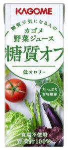 カゴメ 野菜ジュース糖質オフ 低カロリー