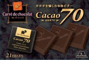 森永 カレ・ド・ショコラ70(カカオ70%)